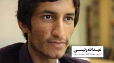 شغل معلمی انتخاب افتخارآمیز و غرورآفرین عبدالله رئیسی