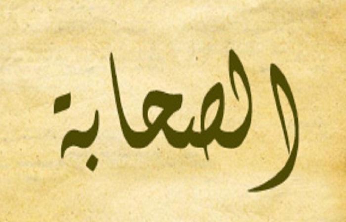 به صحابه بناز نه به كوروش و نژادپرستی