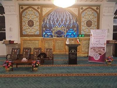 همایش شناخت ابعاد علمی و خدمات دینی مولانا حسینپور برگزار شد