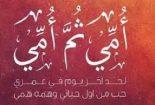 به یاد همسر و همراز رادمرد مصلح بلوچستان