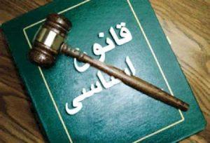 تصویب کلیات طرح «جرمانگاری اهانت به ادیان، مذاهب و اقوام»