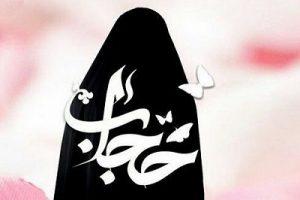 «حجاب اسلامی» در دادگاههای ایالت کبک کانادا مجاز شد
