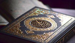 رشیده طالب، نماینده فلسطینی تبار در کنگره امریکا به قرآن مجید سوگند یاد کرد