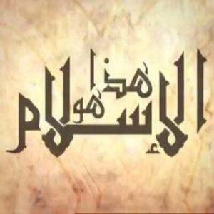 سیاستمدار اسلامستیز هلندی مسلمان شد