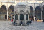 مساجد بازار و سهم زنان