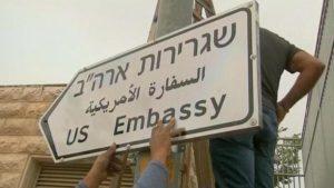 کنسولگری امریکا به سفارت این کشور در قدس منتقل شد