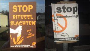 حمله اسلامهراسانه به یک مسجد در هلند