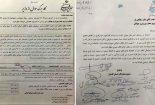 اعتراض مجمع نمایندگان استان گلستان به اظهارات اهانتآمیز رئیس فدراسیون سوارکاری