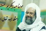 اسلام تمام شئون زندگی را به انسان نشان داده است.