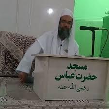 مولانا عبدالکريم حسين پور