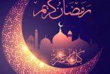 فضایل و ویژگی های ماه مبارک رمضان، اهل سنت