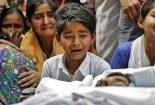 قلم برایِشان اشک میریزد، علی دومگی