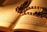 اصل قرآن است يا روايت!