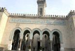 معرفی مسجد جامع بزرگ اهل سنت در واشنگتن