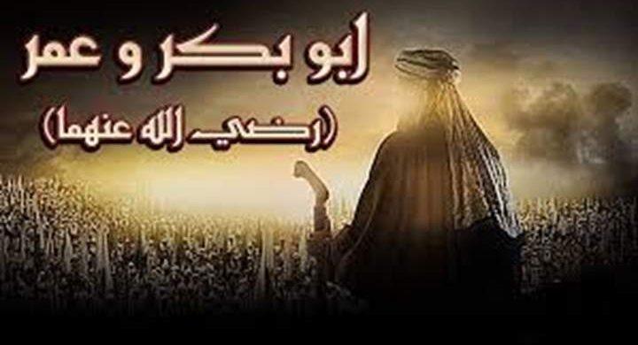 دانلود کتاب شیخین ابوبکر و عمر رضی الله عنه