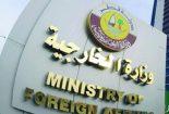 قطر عادیسازی روابط با اسرائیل را تکذیب کرد