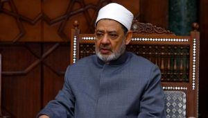 سفر «شیخ الازهر» بدون اجازه السيسی ممنوع شد
