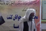 جلسه اصلاحی جوانان شهر گشت؛ مولانا سید عبدالکریم حسین پور