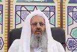 پیام شیخ الاسلام به مناسبت فرا رسیدن ماه مبارک رمضان