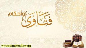 بکار بردن لفظ «حرام» که در بلوچی معروف است، قسم شمرده میشود