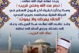 به مناسبت بازگشایی مسجد ایاصوفیا