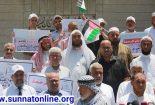 اعتراض علمای فلسطینی به بسته شدن «باب الرحمه»