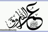 کسانی که به حضرت عمر توهین میکنند، از دایرهٔ عقل خارجاند