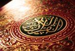 قرآن کتابی انسان ساز