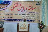 سخنان مولانا محمدعیسی سیدیپور