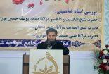 سخنان مولوی زبیر حسینپور