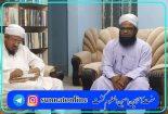 میزگردی با موضوع «پیروزی امارت اسلامى افغانستان» برگزار شد